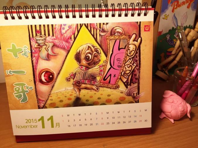 根本印舖=粉紅色小屋=桌曆=2016=2015=台南東安路88號=訂製桌曆=客製化=個性桌曆=刻印=印章=商品=粉紅色兔子=台語原來是這樣=台語=消失的建築=日本時代=日治=郵便局=郵局 (2)